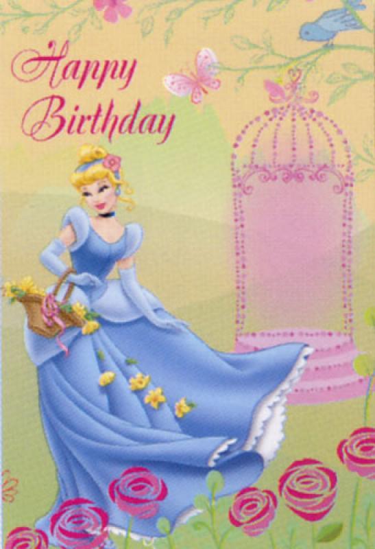 princess birthday card printable