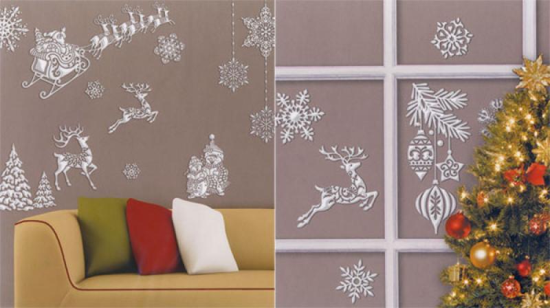 wand fensterdeko weihnachten baumschmuck xxl. Black Bedroom Furniture Sets. Home Design Ideas