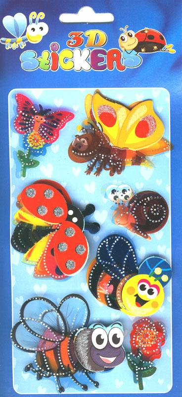3D Stickers hoch - Schmetterling III